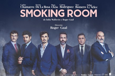 Smoking Room, en El Salinero